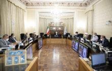بررسی آخرین مصوبات ارسالی در جلسه شورای نگهبان