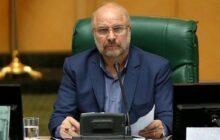 روند بررسی اصلاحات بودجه براساس آیین نامه داخلی است
