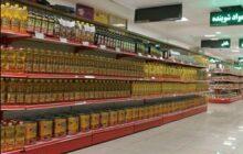 توزیع بیش از هزار تن روغن در گیلان برای تنظیم بازار