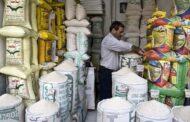 توزیع شکر برای تعادل بازار فومن