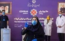 آغاز تزریق واکسن کوو ایران برکت در مشهد مقدس