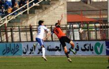 رقابت تیمهای گیلانی با حریفان در لیگ دسته یک فوتبال