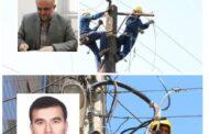 ارائه مجموعه اقدامات در راستای رفع ضعف برق در سطح شهرستان رشت و سایر شهرستانهای استان