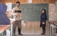 جذب سرباز معلم در گیلان