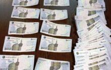 چک پولهای تقلبی در بازار، شهروندان مراقب باشند