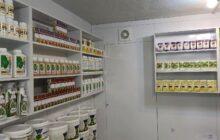 افتتاح ۱۰ فروشگاه عرضه نهادههای کشاورزی در گیلان