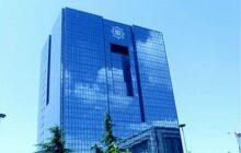 ابلاغ مصوبات بانکی ستاد ملی کرونا