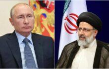 پوتین پیروزی آیت الله رئیسی را تبریک گفت