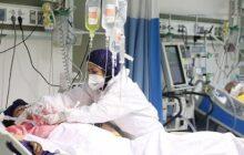 ۲۱۷بیمار مبتلا به کرونا در بیمارستانهای گیلان بستری هستند