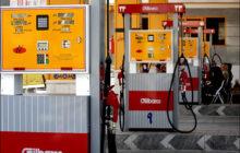 صرفه جوئی بیش از ۱۰۰ میلیون لیتر بنزین در گیلان