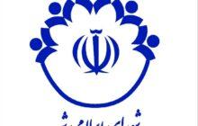 درگیری شدید لفظی دو عضو شورای شهر در گیلان