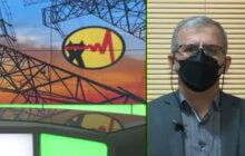 افزایش دما و مصرف برق علت قطعیهای اخیر در گیلان